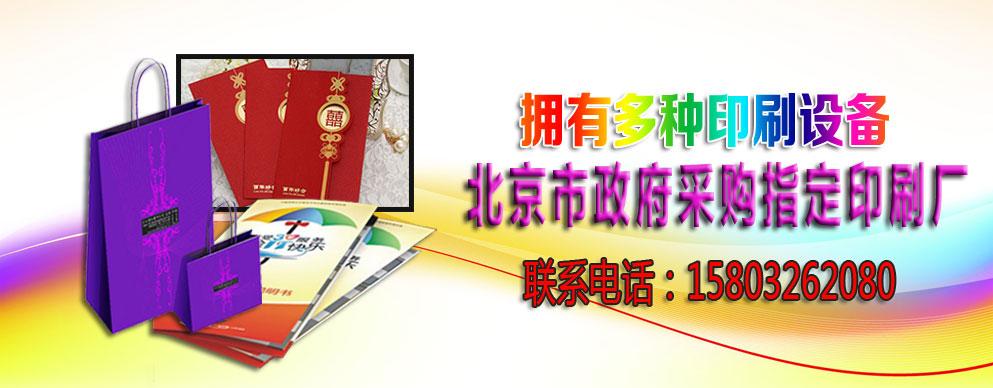 优质济南seo优化网络推广服务商
