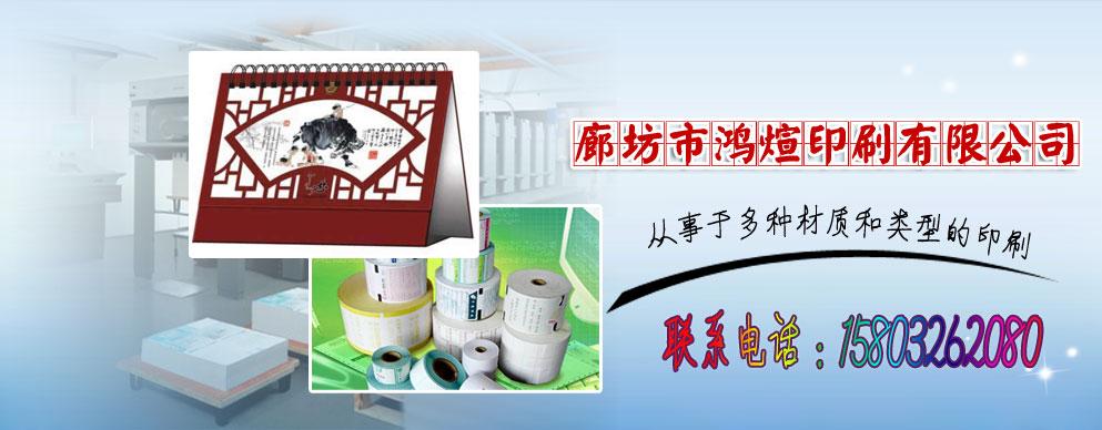 济南网站关键词排名优化